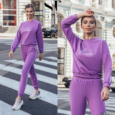 《SТ-Style》Стильная женская одежда! Летние новинки — Спортивные костюмы