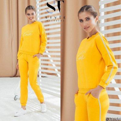 ⭐️*SТ-Style*Новинки+ Распродажа*Огромный выбор одежды! — Спортивные костюмы — Спортивные костюмы