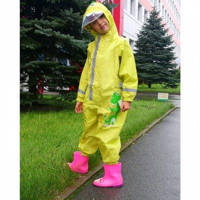 Детская одежда, обувь, аксессуары! Шапки на любую погоду — Дождевики, комбинезоны от дождя. НОВЫЕ КЛАССНЫЕ МОДЕЛИ! — Верхняя одежда