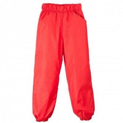 🌞VEST - зима близко! Верхняя одежда для наших деток!🌞   — Брюки — Брюки