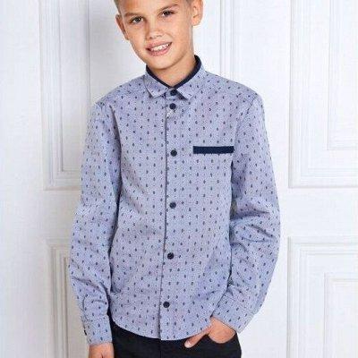 💥Обувь! Супер цены!🍁Одевайся вся семья!🍂Осень-Зима🔥😍   — Рубашки для Стильных мальчиков! 255 рублей! — Рубашки