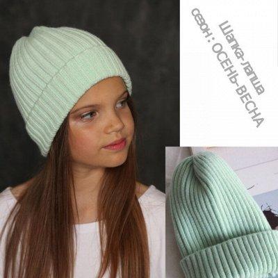№138=✦Bloomy line✦-детская мода для маленьких модниц. — Шапки Осень/Зима/Весна — Шапки