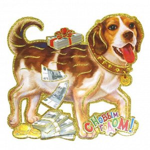 Рождественская декорация Собака