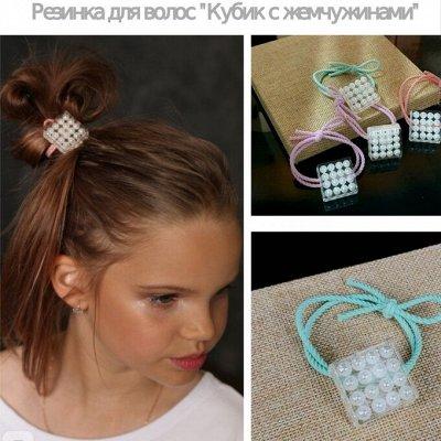 №139. =✦Bloomy line✦-детская мода для маленьких модниц — Модные аксессуары для волос- много новинок — Аксессуары