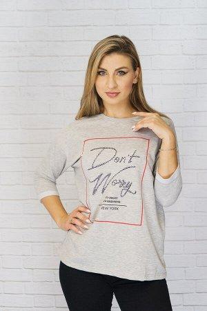 Толстовка  MDG fashion р.46