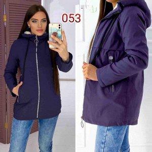 Куртка Стильная, теплая куртка, подклад - овчинка, сезон зима, рост модели 170 см Наполнитель холофайбер. Не промокает, защитит от ветра и осадков