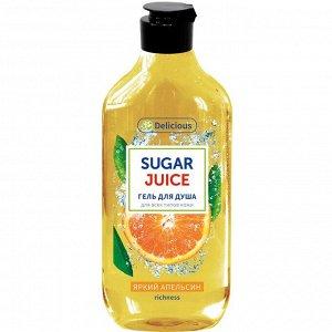 Гель для душа Sugar juice новинка, 530 мл