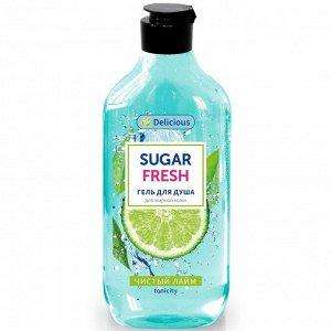 Гель для душа Sugar fresh новинка, 530 мл.