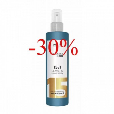 #OLLIN PROFESSIONAL -  Акция -30% + Новая линейка   — Sale -30% На ТОП-уходы!!! — Восстановление и увлажнение