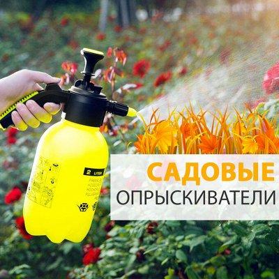 Нужная покупка Гаджеты для садоводов