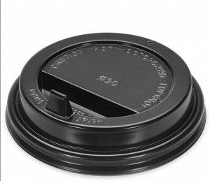 Крышка к бумажному стакану D80 черная с ОТКР. Питейником 1*50