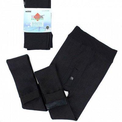 Детям теплые носки, перчатки, лосины ❄  — Кальсоны для мальчиков — Носки и гольфы
