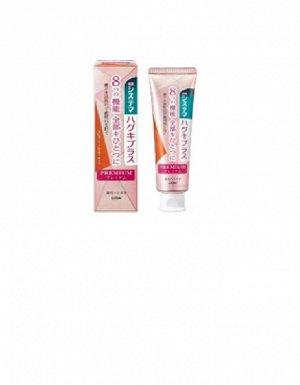 """Премиальная зубная паста """"Systema Haguki Plus Premium"""" для комплексного ухода за чувствительными зубами и профилактики болезней десен (фруктовая мята) 95 г /60"""