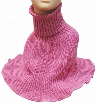 Ликвидация склада! Одежда, шапки, варежки, посуда и прочее. — Шарфы, манишки, снуды — Платки, шарфы и шали