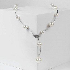 """Бусы """"Флёр"""" шарики, цвет белый в серебре, длина регулируемая, №12, бусины №16, №20"""