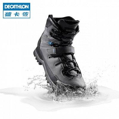 ✔Decathlon - Успей купить обувь из мембраны до повышения цен — МУЖСКИЕ БОТИНКИ ДЕМИСЕЗОН — Мужская обувь