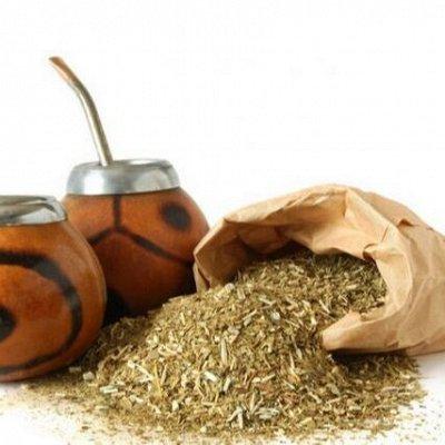 Огромный выбор чая и кофе на любой вкус —  чай на основе Мате (МАТЭ)  — Чай