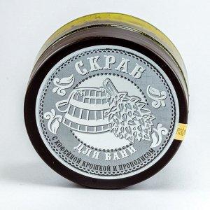 Банный мёд - скраб с кофейной крошкой и прополисом 200 гр