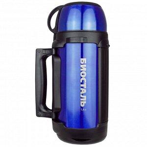 """Термос из нержавеющей стали """"BIOSTAL-АВТО"""" универсальный 1,4л, д11см, h31,5см, с ручкой и ремешком для переноски, с крышкой-чашкой и дополнительной пластиковой чашкой, сохраняет тепло 18 часов, синий"""