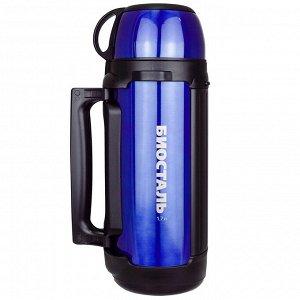 """Термос из нержавеющей стали """"BIOSTAL-АВТО"""" универсальный 1,7л, д11см, h33см, с ручкой и ремешком для переноски, с крышкой-чашкой и дополнительной пластиковой чашкой, сохраняет тепло 18 часов, синий (К"""
