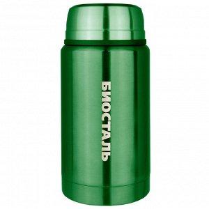 """Термос из нержавеющей стали """"BIOSTAL-ОХОТА"""" с широкой горловиной 0,75л, д9,5см, h21см, суповой с ложкой, сохраняет тепло 16 часов, зеленый (Китай)"""