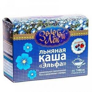 Каша льняная Эльфа серия Золотой Лен Ассорти - натуральная + 6 вкусов 7 пакетов по 20 гр.