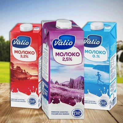 Молоко! Сыр! Масло! VALIO - лучшее по-фински! — Молоко — Молоко и сливки