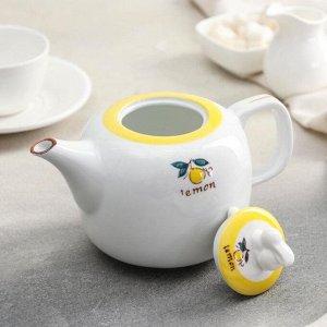 Чайник заварочный «Лимоны», 800 мл, 19,5?11?13 см