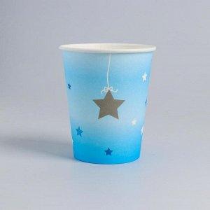 Стакан бумажный «Звёзды», набор 10 шт., цвет синий