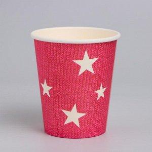 Стакан бумажный «Звёзды», набор 6 шт., цвет красный