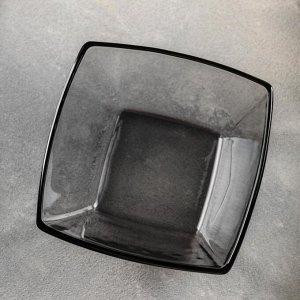 Салатник «Грей», 12,5 см