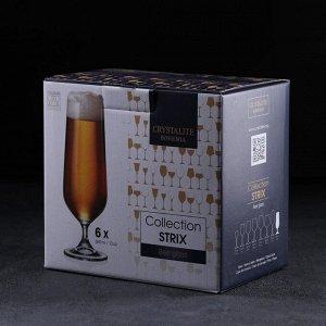 Набор бокалов для пива Strix, 380 мл, 6 шт