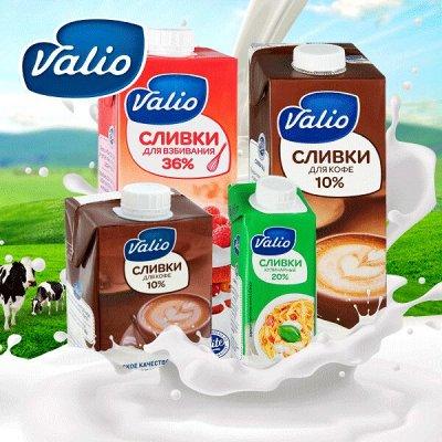 Молоко! Сыр! Масло! VALIO - лучшее по-фински! — Сливки — Молоко и сливки