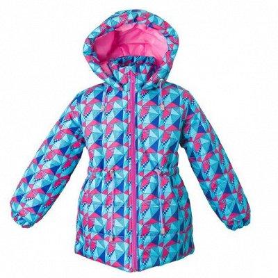 🌞VEST - зима близко! Верхняя одежда для наших деток!🌞   — Зима - Куртки — Верхняя одежда