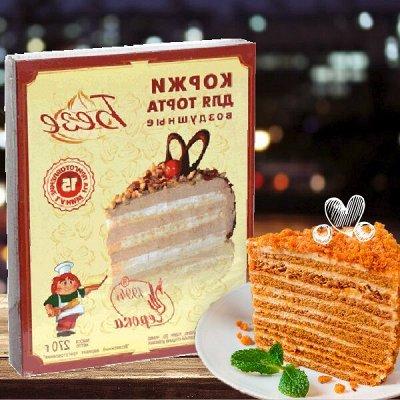 Вкусное удовольствие! Конфеты Акконд! Печенье Яшкино!  — Коржи для торта Черока! Быстро, просто и вкусно! — Торты и пирожные
