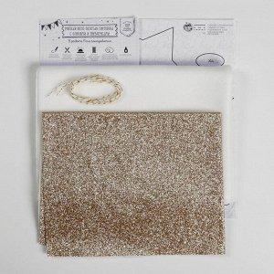 Гирлянда новогодняя мягкая «Счастливый праздник», набор для шитья, 10,7 ? 16,3 ? 5 см