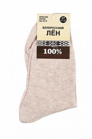 Мужские носки Макс. Расцветка: бежевые