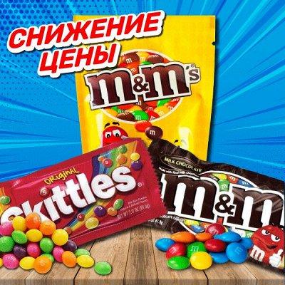 Вкусное удовольствие! Конфеты Акконд! Печенье Яшкино!  — Акция! Товар недели! Снижение цены!M&Ms, Skittles, Аленка — Конфеты