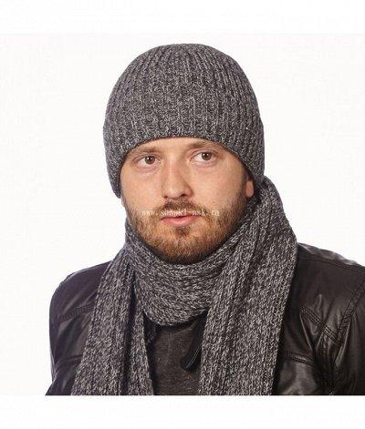 Лучшие шапки, шляпы и купальники для всей семьи ТУТ! (15.0 — Мужчинам. мужская коллекция. комплекты