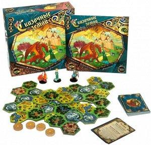 Настольная игра Сказочные земли