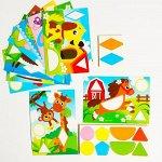Мозаика с шаблонами «Весёлые зверята»