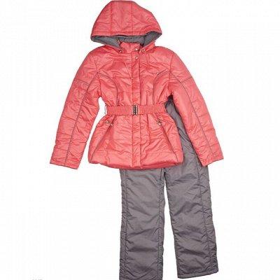 Детская верхняя одежда RUNEX для 4 сезонов! — Коллекция для девочек (демисезон) — Верхняя одежда