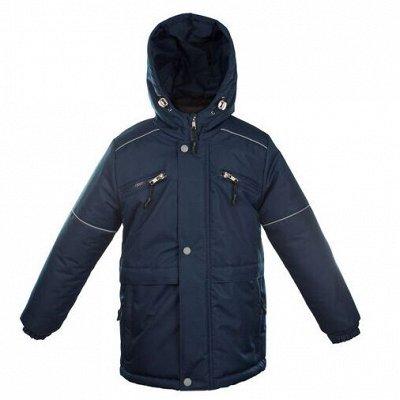 🌞VEST - зима близко! Верхняя одежда для наших деток!🌞   — Куртки — Верхняя одежда