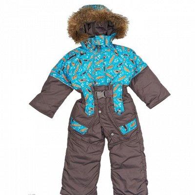Детская верхняя одежда RUNEX для 4 сезонов! — Коллекция для мальчиков (зима) — Для мальчиков