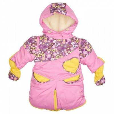 Детская верхняя одежда RUNEX для 4 сезонов! — Конверты — Для новорожденных