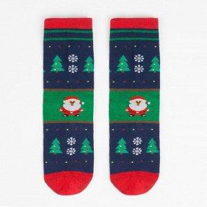 Носки женские «Дед мороз», цвет синий, размер 23-25