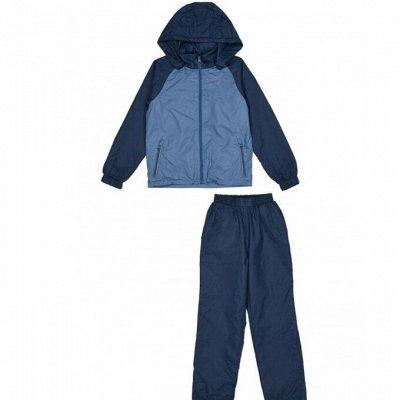 Детская верхняя одежда RUNEX для 4 сезонов! — СПОРТИВНЫЕ КОСТЮМЫ — Для детей