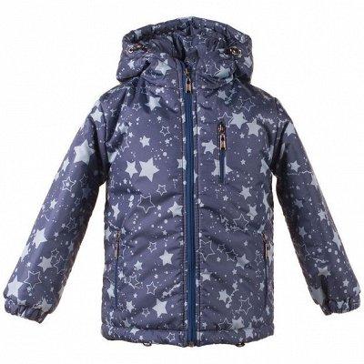 🌞VEST - зима близко! Верхняя одежда для наших деток!🌞   — Распродажа! — Верхняя одежда
