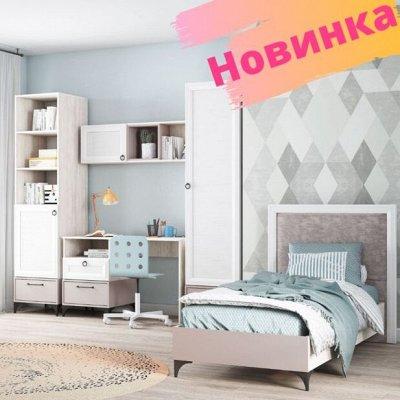 Новое поступление. Комоды, столы, шкафы, кухни — Мебель для спальни, столовой, прихожей — Мебель