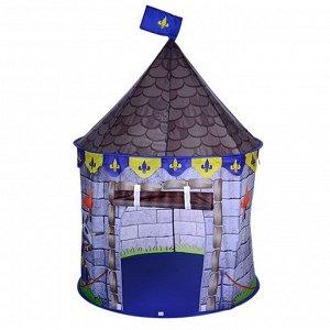 Палатка детская Замок